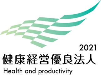 2019 健康経営優良法人 Health and productivity