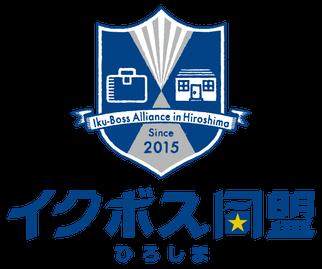 Iku-Boss Alliance in Hiroshima