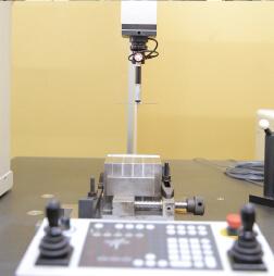 picture of 3D measurement